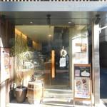 BEANUS CAFE - 外観