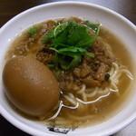 台南担仔麺 - 参考:林森北路は台南大胖担仔麺の味玉つき担仔麺