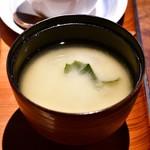 赤坂うまや - 【三代目 市川猿之助の楽屋めし@1,600円】味噌汁