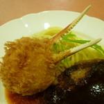 レストラン ラグー - 蟹爪がそそる