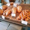 あずきベーカリー - 料理写真:カンパーニュ系