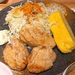 七色食堂 -