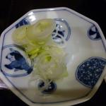 更里 - お薬味別皿