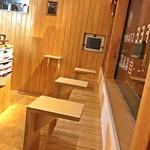 タカ コーヒースタンド - 店内