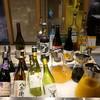 志摩観光ホテル クラシック - ドリンク写真: