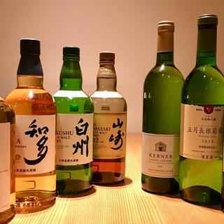 国産のウイスキーとワインが多彩。和食と合うお酒をセレクト。