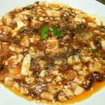虞妃 - 特製麻婆豆腐