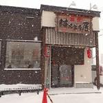 麺武 はちまき屋 - お店外観;折からの雪, 墨色地に深緋の妻折暖簾が渋いッ! @2018/12/29