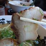 らー麺藤平 - チャーシュー