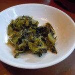 らー麺藤平 - 無料の高菜