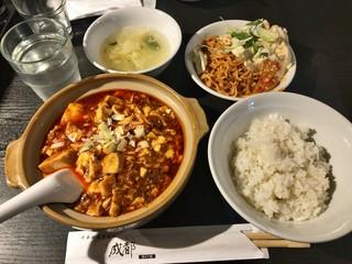 成都 高円寺本店 - ・「麻婆豆腐セット(\626)」