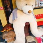 武田丸 - 2m近いクマ。