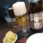 四川担担麺 蒼雲 - 搾菜の浅漬
