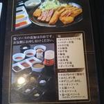 99287355 - 縁定食メニュー
