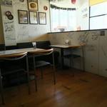 さんた食堂 -