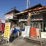 鶴乃堂本舗 - 佐賀城跡近く