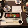 伊良湖シーパーク&スパ - 料理写真: