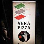 9929579 - 真のナポリピッツァ協会の認定店ではなく、看板はコピーした「ニセモノ」