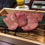 個室 焼肉 牛太 本陣 Hanare - 牛タン