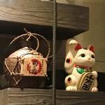 横濱深夜食堂 -
