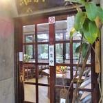 99294063 - 入口(喫茶:維新の庵)