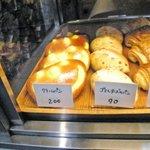 ボン・ボランテ - クリームパン 200円