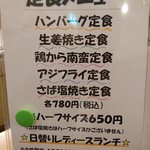 Otokohatsurai -