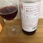 99305650 - 巨峰ワイン