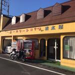 清水屋パン店 -