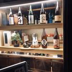 焼鳥 炎家 - 日本酒も取り揃え、焼鳥と…あ、おれ呑めないや。好きな人に任せましょう
