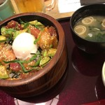 99310422 - アボカドサーモン丼