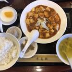 中国料理 水晶楼 -