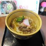 Sanukiteiseimenjo - 丹波亀岡産の牛肉うどん