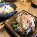 Nihonshushokudousoken -