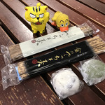 菓匠 禄兵衛 - 料理写真:合計で864円(税込)