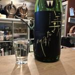 立ち呑み 日本酒スタンド - 義左衛門 純米吟醸