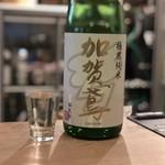 立ち呑み 日本酒スタンド - 加賀鳶 極寒吟醸