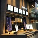 立ち呑み 日本酒スタンド - 外観(この建物の一階)