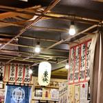 恵美須商店 - お店の雰囲気