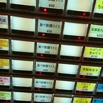 99320283 - 食べ放題の列!!(((*≧艸≦)ププッ