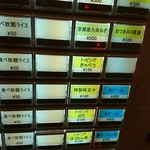 99320285 - 平仮名で「ちゃーしゅー」なんです!( *´艸`)
