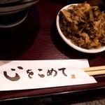 華元 - お箸
