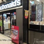 マクドナルド JR岡山駅店 - 建物内側の入口