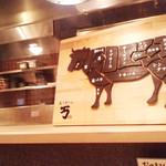 炙り牛たん 万 - カウンター席から焼台を望む