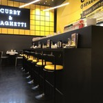 Curry&Spaghetti meer lounge  -