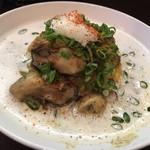 マガリーダッタ - 牡蠣濃厚エスプーマアップ