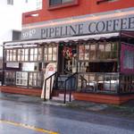 パイプライン コーヒー -