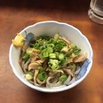 成田家 - 鳥酢
