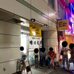 味の札幌 - 外観