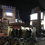 八ちゃん - 外観(冬期)